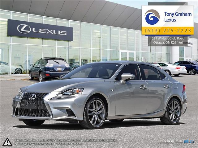 2016 Lexus IS 300 Base (Stk: Y3104) in Ottawa - Image 1 of 25