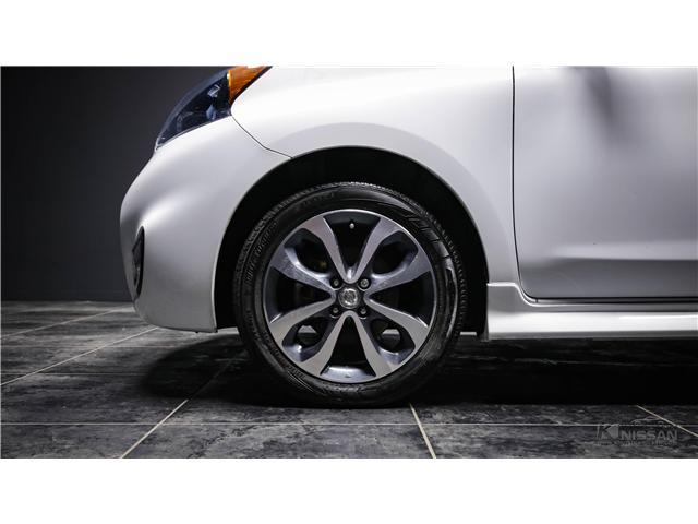 2015 Nissan Micra SR (Stk: PT18-360) in Kingston - Image 14 of 30