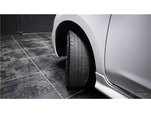 2015 Nissan Micra SR (Stk: PT18-360) in Kingston - Image 27 of 30