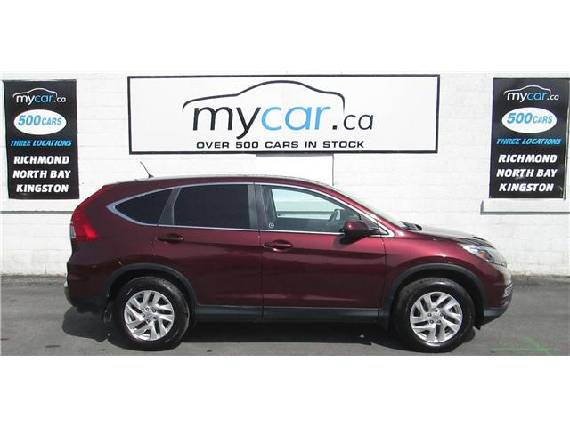 2016 Honda CR-V SE (Stk: 180507) in Richmond - Image 1 of 13