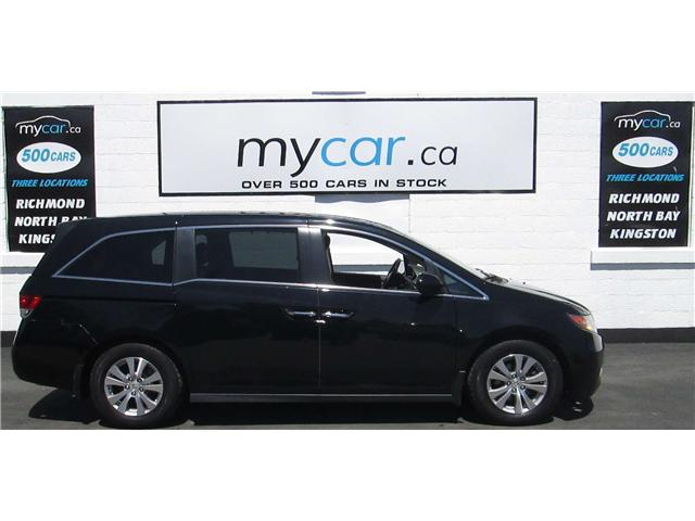 2015 Honda Odyssey EX (Stk: 180647) in Kingston - Image 1 of 13