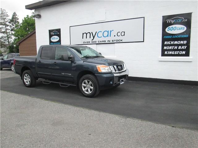 2014 Nissan Titan SV (Stk: 180723) in Kingston - Image 2 of 12