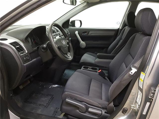 2007 Honda CR-V LX (Stk: 185429) in Kitchener - Image 2 of 19