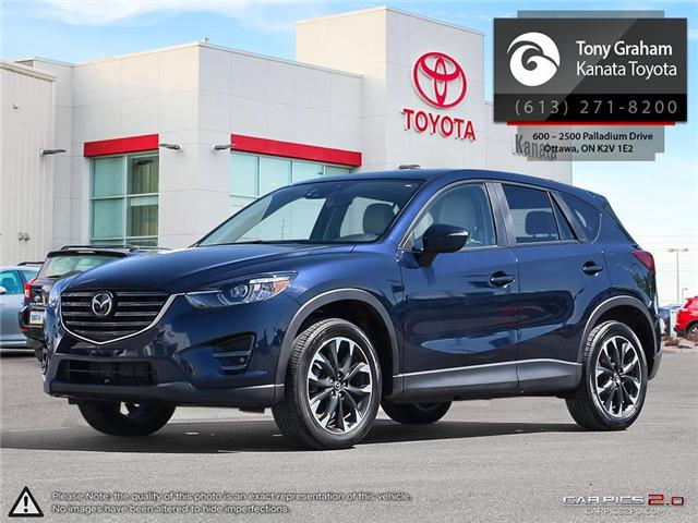 2016 Mazda CX-5 GT (Stk: B2790) in Ottawa - Image 1 of 25