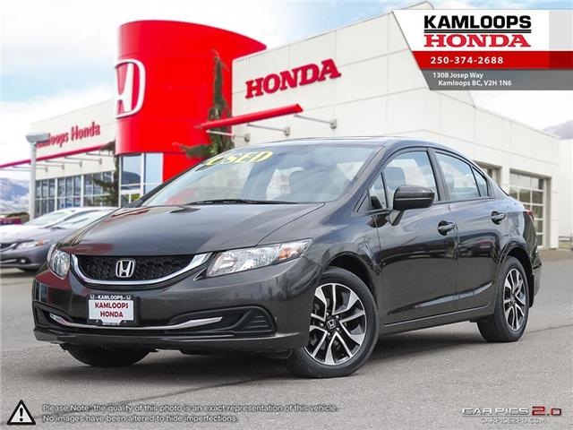 2014 Honda Civic EX (Stk: 13934A) in Kamloops - Image 1 of 25