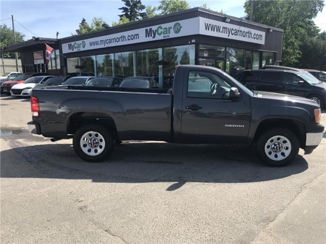 2011 GMC Sierra 1500 WT (Stk: 180471) in Richmond - Image 1 of 12