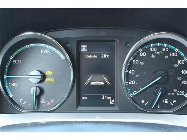2018 Toyota RAV4 Hybrid  (Stk: 11947) in Courtenay - Image 26 of 30