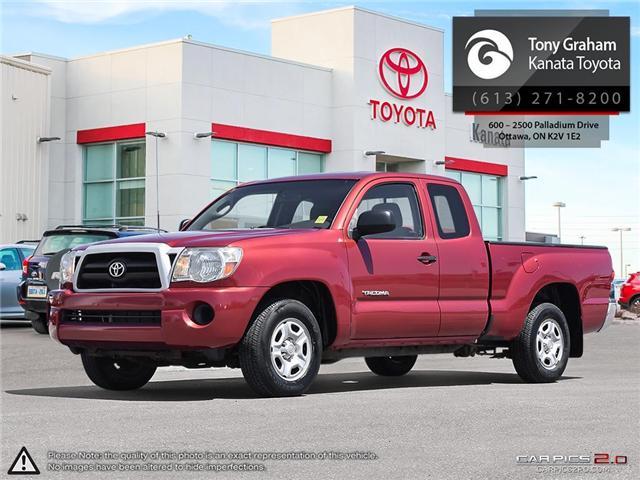 2007 Toyota Tacoma Base (Stk: B2762A) in Ottawa - Image 1 of 25
