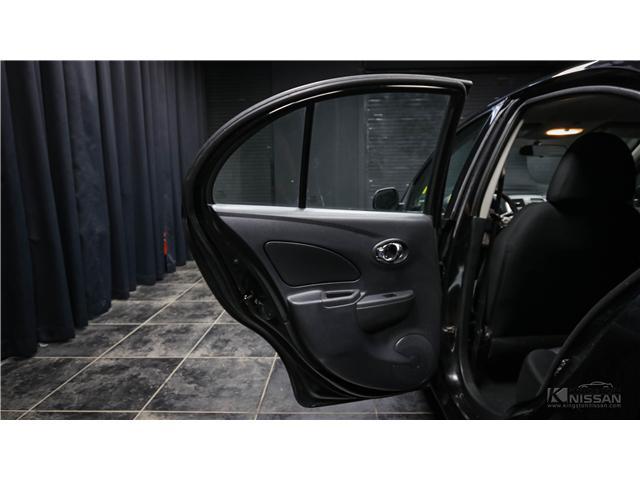 2015 Nissan Micra SV (Stk: PT18-361) in Kingston - Image 8 of 28
