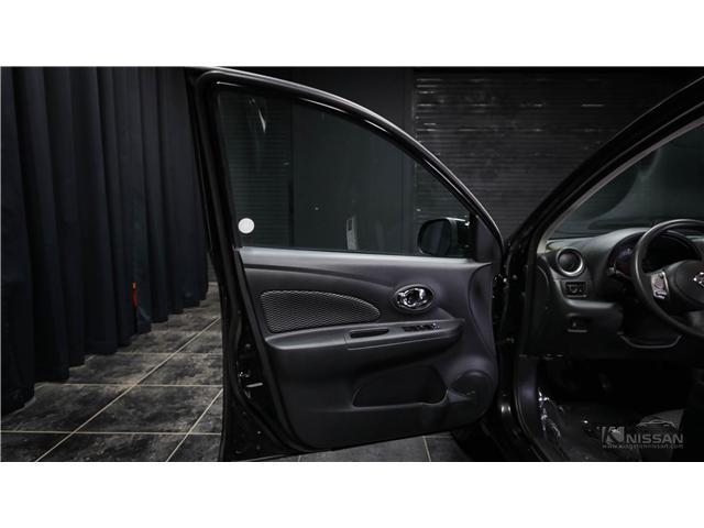 2015 Nissan Micra SV (Stk: PT18-361) in Kingston - Image 12 of 28