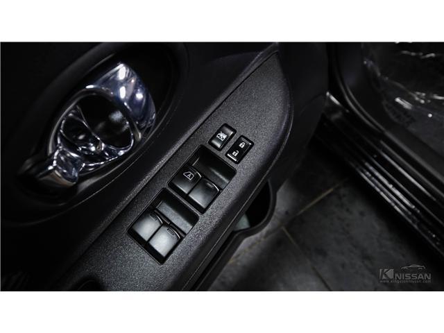 2015 Nissan Micra SV (Stk: PT18-361) in Kingston - Image 13 of 28