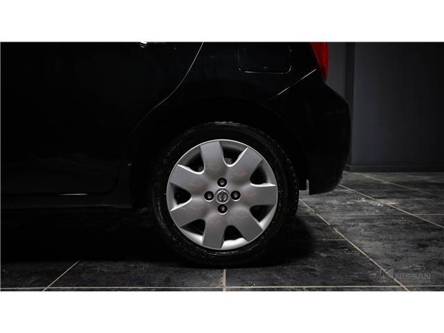 2015 Nissan Micra SV (Stk: PT18-361) in Kingston - Image 23 of 28