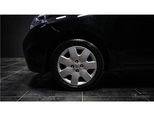 2015 Nissan Micra SV (Stk: PT18-361) in Kingston - Image 25 of 28