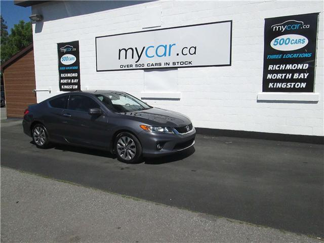 2013 Honda Accord EX-L-NAVI (Stk: 171476) in Richmond - Image 2 of 14