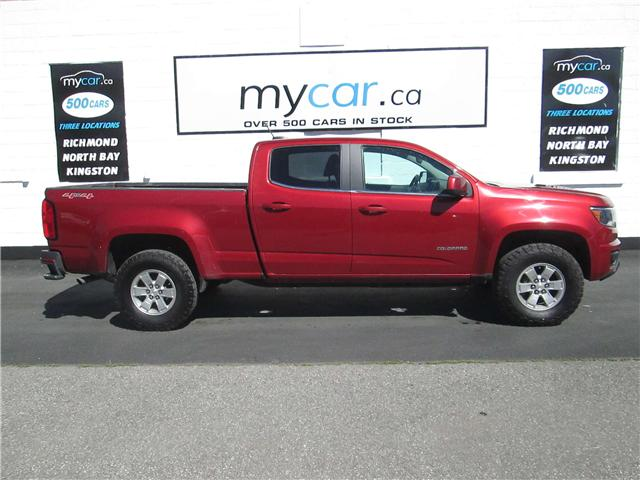2016 Chevrolet Colorado WT (Stk: 171900) in Richmond - Image 1 of 12