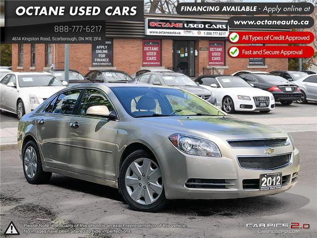 2012 Chevrolet Malibu LT Platinum Edition (Stk: ) in Scarborough - Image 1 of 22