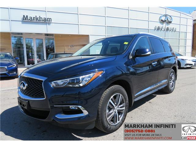 2017 Infiniti Qx60 Awd Sunroof Leather Heated Seats Back Camera At