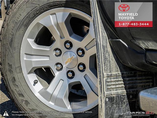2017 Chevrolet Silverado 1500  (Stk: 1861900A) in Edmonton - Image 6 of 26