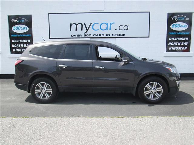 2015 Chevrolet Traverse 2LT (Stk: 180659) in Kingston - Image 1 of 15