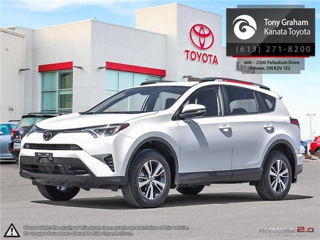 2018 Toyota RAV4 LE (Stk: B2795) in Ottawa - Image 1 of 25