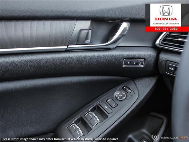 2018 Honda Accord Touring 2.0T (Stk: 18224) in Cambridge - Image 17 of 24