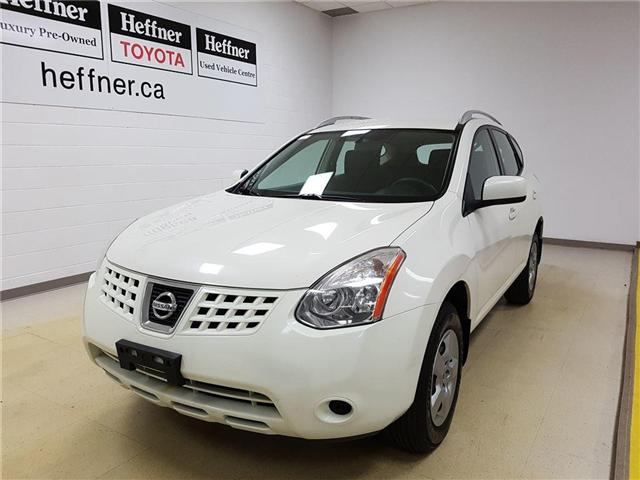 2009 Nissan Rogue  (Stk: 185644) in Kitchener - Image 1 of 19
