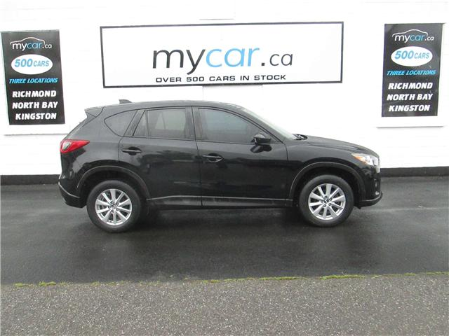 2015 Mazda CX-5 GS (Stk: 180752) in Richmond - Image 1 of 14