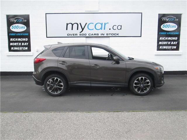 2016 Mazda CX-5 GT (Stk: 180718) in Kingston - Image 1 of 14