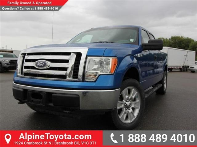 2010 Ford F-150 XLT (Stk: S531588B) in Cranbrook - Image 1 of 15