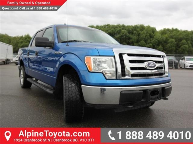 2010 Ford F-150 XLT (Stk: S531588B) in Cranbrook - Image 6 of 15