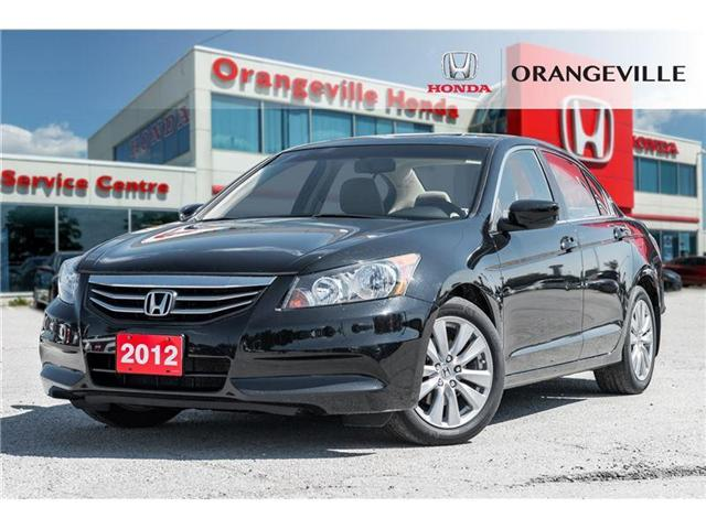 2012 Honda Accord EX-L (Stk: U2939) in Orangeville - Image 1 of 21