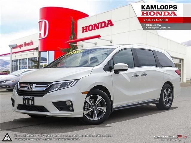 2018 Honda Odyssey EX (Stk: N13824) in Kamloops - Image 1 of 25
