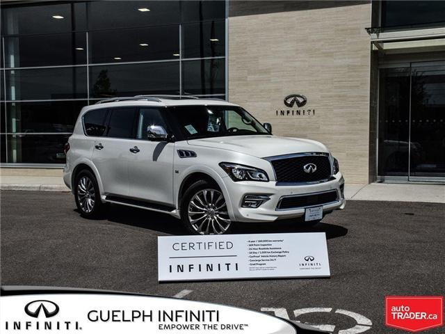 2017 Infiniti QX80  (Stk: I6568A) in Guelph - Image 1 of 24