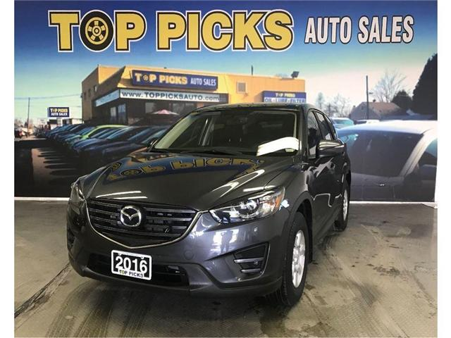 2016 Mazda CX-5 GT (Stk: 848673) in NORTH BAY - Image 1 of 19