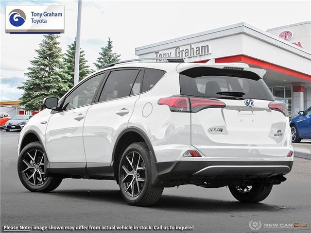 2018 Toyota RAV4 Hybrid SE (Stk: 56058) in Ottawa - Image 4 of 21