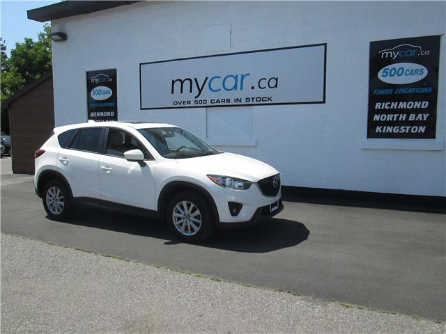2015 Mazda CX-5 GS (Stk: 180826) in Richmond - Image 2 of 14