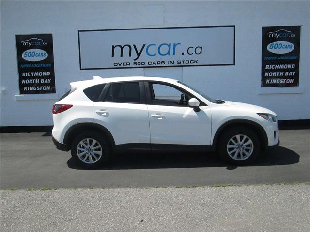 2015 Mazda CX-5 GS (Stk: 180826) in Richmond - Image 1 of 14