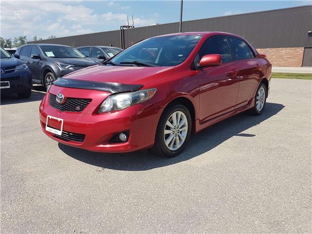 2009 Toyota Corolla S (Stk: A01386) in Guelph - Image 1 of 30