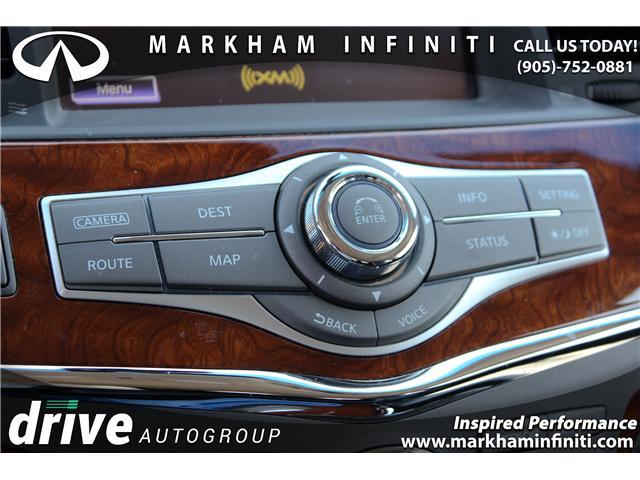 2017 Infiniti QX80  (Stk: J255A) in Markham - Image 15 of 29