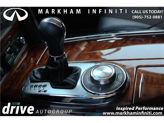 2017 Infiniti QX80  (Stk: J255A) in Markham - Image 18 of 29