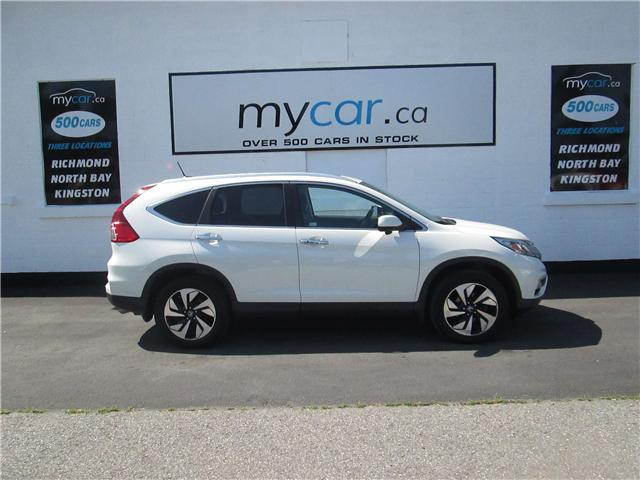 2015 Honda CR-V Touring (Stk: 180814) in Kingston - Image 1 of 14