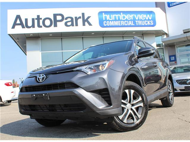 2016 Toyota RAV4 LE (Stk: APR1886) in Mississauga - Image 1 of 28