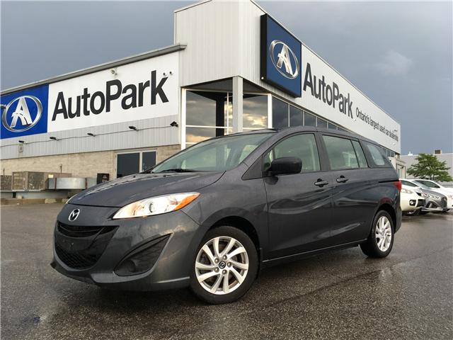2015 Mazda Mazda5 GS (Stk: 15-85845) in Barrie - Image 1 of 26