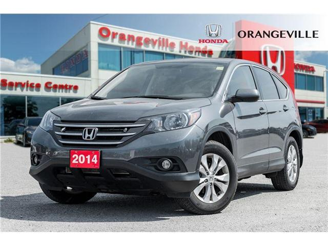 2014 Honda CR-V EX (Stk: V18224A) in Orangeville - Image 1 of 20