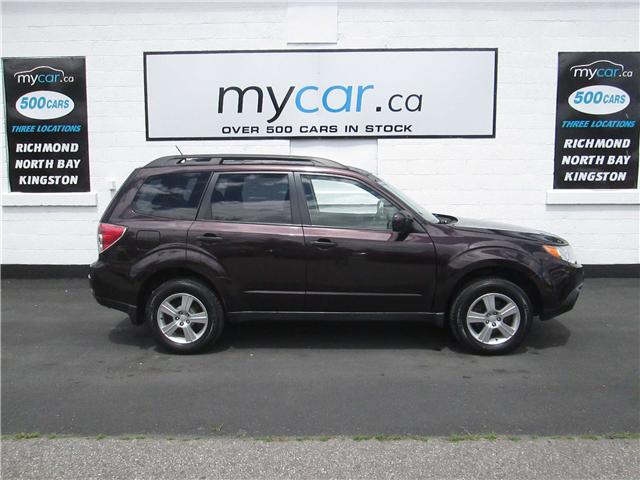 2013 Subaru Forester 2.5X Convenience Package (Stk: 180768) in Richmond - Image 1 of 13