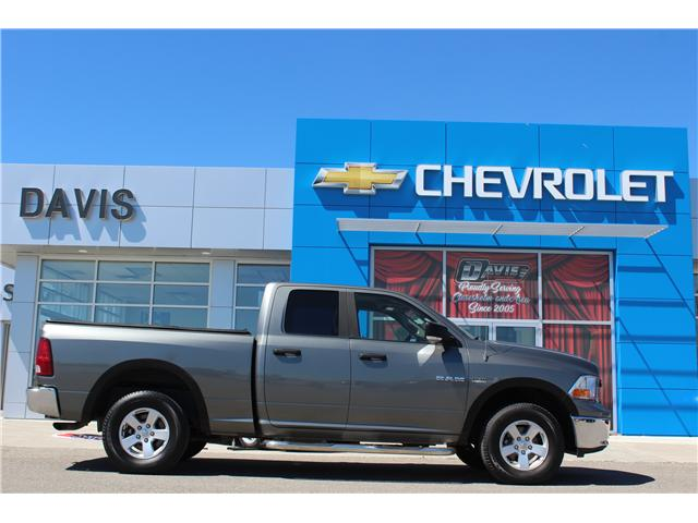 2009 Dodge Ram 1500  (Stk: 195120) in Claresholm - Image 2 of 17