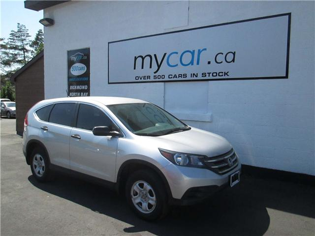2014 Honda CR-V LX (Stk: 180660) in Richmond - Image 1 of 11