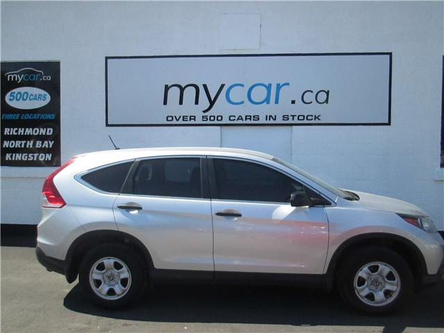 2014 Honda CR-V LX (Stk: 180660) in Richmond - Image 2 of 11