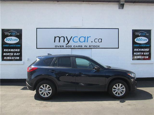 2016 Mazda CX-5 GS (Stk: 180767) in Richmond - Image 1 of 11