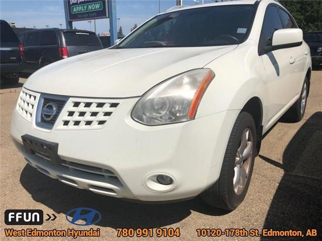 2008 Nissan Rogue  (Stk: P0591) in Edmonton - Image 1 of 1